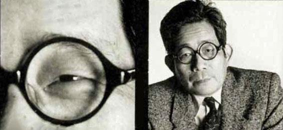 Kenzaburō Ōe: Licht scheint auf mein Dach. Die Geschichte meiner Familie