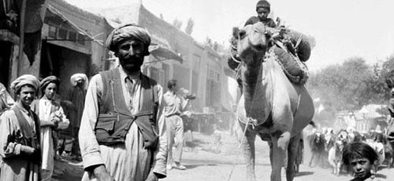 Gesichter Afghanistans - Erfahrung einer alten Welt