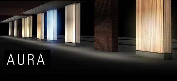 AURA - ein Lichtkunstwerk in Hamburgs Übersee-Quartier - Till Nowak