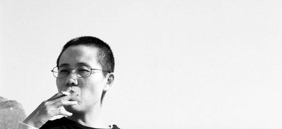 Liu Xia. Eine Fotografin aus China
