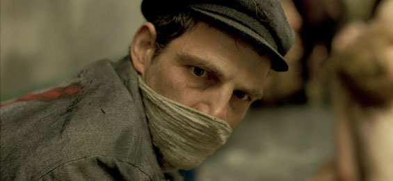 Son of Saul Film Trailer