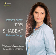 Ensemble Shoshan: Shabbat – Hebrew Songs