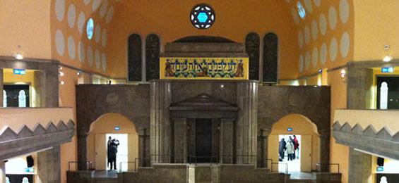 Alte Synagoge Essen: Haus jüdischer Kultur