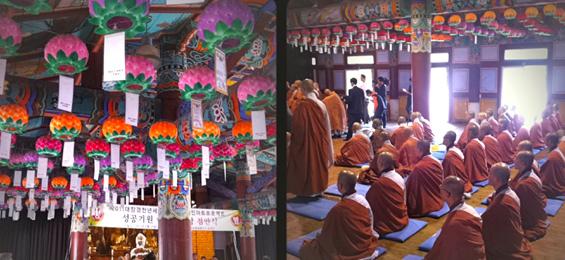 Haeinsa, Tripikata, Buddha und die Musen - Haein Art Project