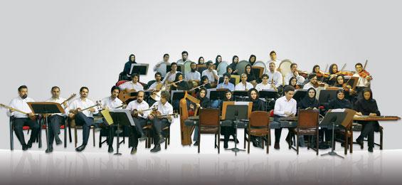 """""""Klangwerktage 2011"""" - Gibt es überhaupt Neue Musik im Iran? - Iranien Orchestra For Contemporary Music"""