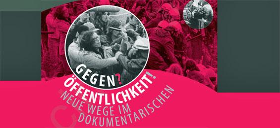 Cinefest Hamburg 2014