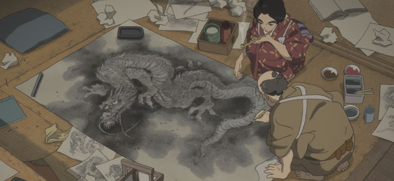 Miss Hokusai Film Trailer