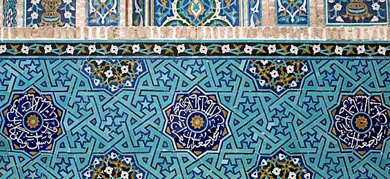Elisabeth Weinek - Iran Ornament