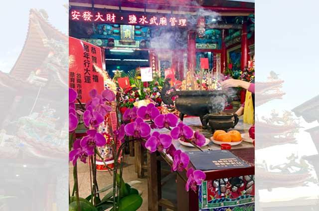Wu-Tempel Eingang