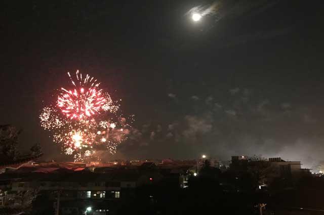 Blick ueber Stadt Yanshui
