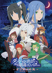 Anime: DanMachi – Arrow of Orion Poster