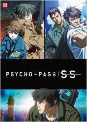 Psycho Pass Plakat