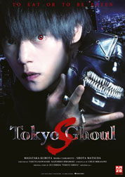 Anime: Tokyo Ghoul S Poster